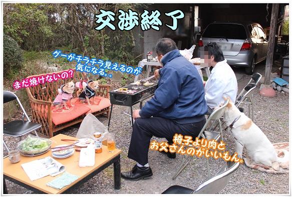 IMG_4735kousyousyuuryou.jpg