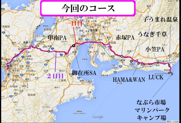 トイマン陸上部応援_convert_20140610124643