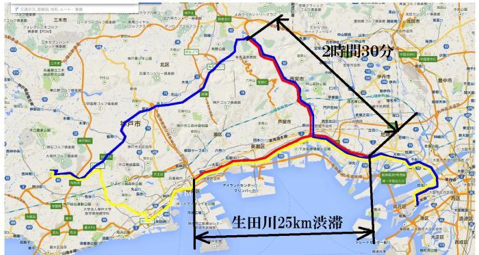生田川25km渋滞_convert_20140811203624