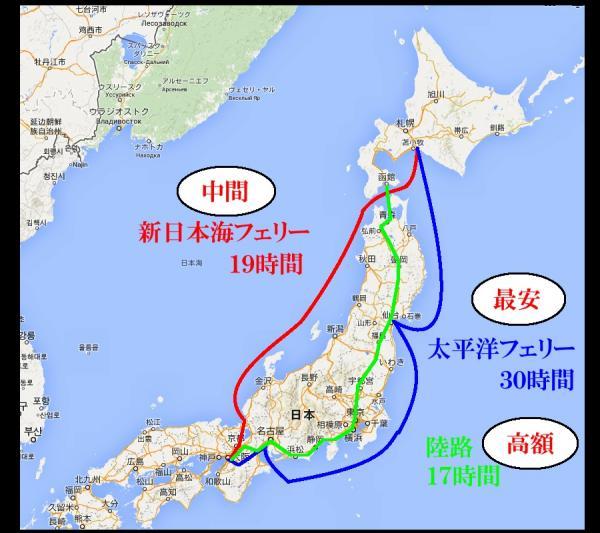 北海道3ルート_convert_20140905104339