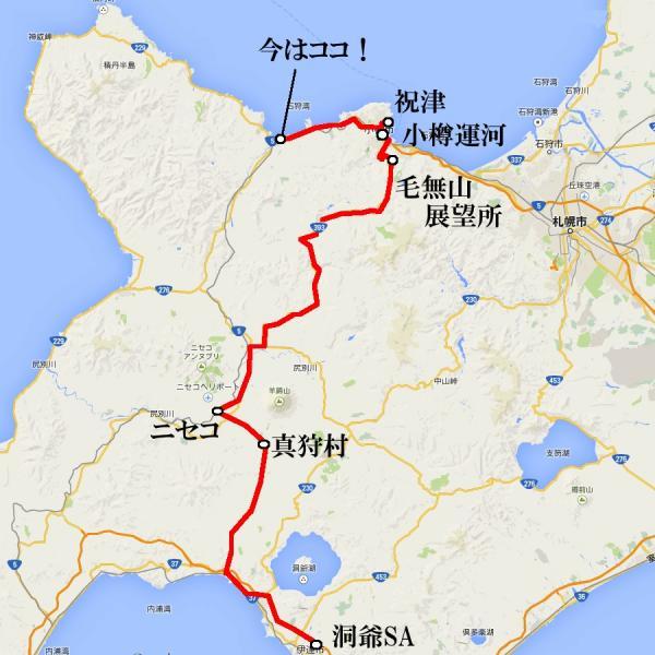 小樽_convert_20140906141708