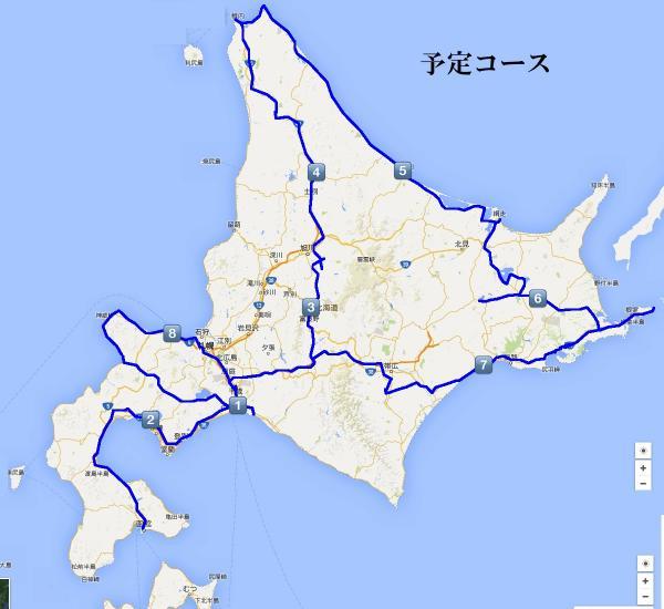 北海道1−2_convert_20140915113303