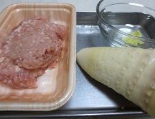ほうれん草の鶏そぼろ炒め 材料②