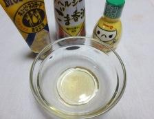 タラのハチミツマスタードソース 材料②ソース