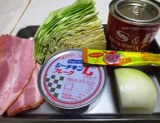 ツナのカレースープパスタ 材料①