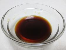 鶏胸肉と銀杏の炒め 【下準備】③ 調味料