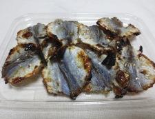 アジと海藻 かけトマ酢の物 材料①