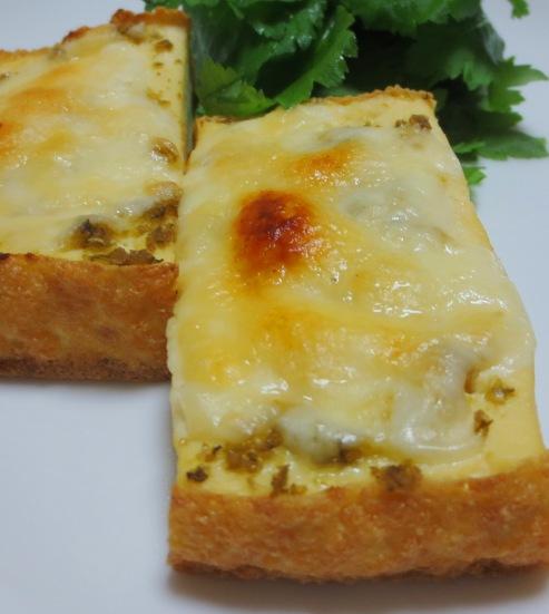 厚揚げの柚子胡椒チーズ焼き B