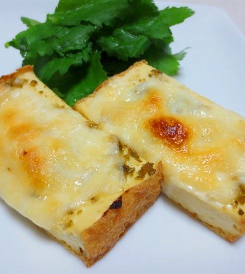厚揚げの柚子胡椒チーズ焼き 大