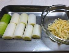 鶏もつとねぎの生姜煮 材料②