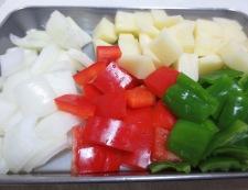 サイコロステーキと彩り野菜 【下準備】①