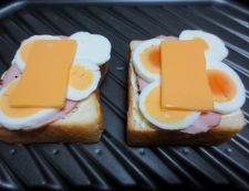 チーズトースト 調理①