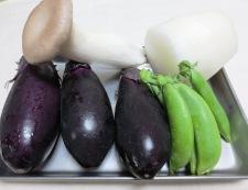 なすのおろし麺つゆ炒め 材料①