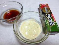 わさびマヨの焼きうどん 材料③調味料