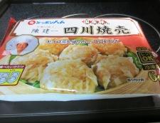 おろしわさび焼売 調理①