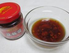 新玉ねぎのピリ辛炒め 調味料