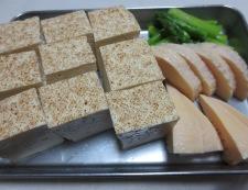 ホタテと焼き豆腐の炊いたん 【下準備】
