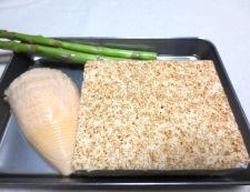ホタテと焼き豆腐の炊いたん 材料②
