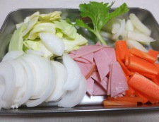 春野菜のスープパスタ 【下準備】①