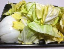 春野菜と茄子の味噌炒め 【下準備】②