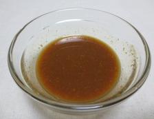 春野菜と茄子の味噌炒め 調味料②