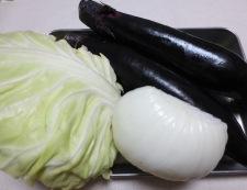 春野菜と茄子の味噌炒め 材料野菜