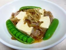 豆腐のザーサイ蒸し 調理④