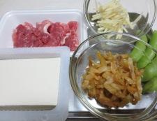 豆腐のザーサイ蒸し 材料