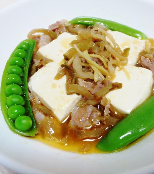 豆腐のザーサイ蒸し B