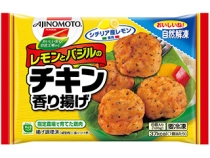 チキン 香り揚げ 味の素冷凍食品