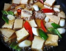 家常豆腐 調理④