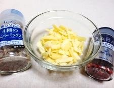 チキンのチーズペパーグリル 調味料