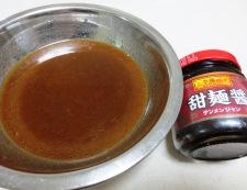 辛くない麻婆豆腐 調味料