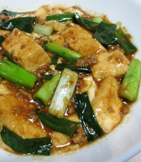 辛くない麻婆豆腐B
