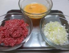 ほうれん草とひき肉の炒飯 【下準備】①