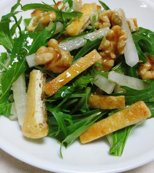 クルミと水菜のカリカリサラダ B