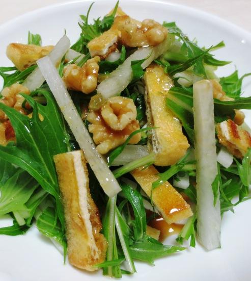 クルミと水菜のカリカリサラダ 大