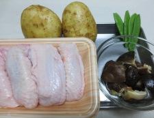 鶏手羽と新じゃがのうま煮 材料