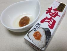 蒲鉾ときゅうりの梅肉和え 調理①
