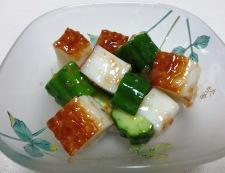 蒲鉾ときゅうりの梅肉和え 調理④