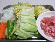 麺つゆカレー焼きうどん 【下準備】①