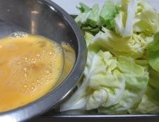 あさりとの炒り卵のさっと煮 【下準備】①