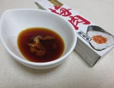 キャベツとお揚げの梅ポン和え 調味料