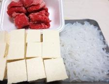 キャベツ豆腐 【下準備】①
