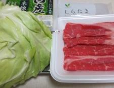 キャベツ豆腐 材料jpg
