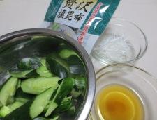 たたききゅうりの塩昆布和え 材料