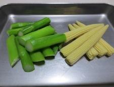 野菜ジュースのイカバジル 【下準備】②