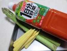 野菜ジュースのイカバジル 材料②