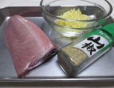 かつおの角煮丼 材料①