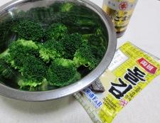 ブロッコリーの韓国海苔和え 材料